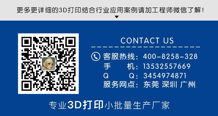 tg750X400.jpg
